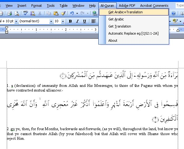 Download Quran Software, Download Hadith Software