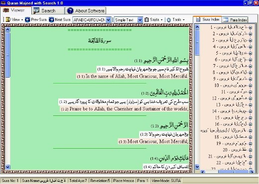 holy quran software for mobile